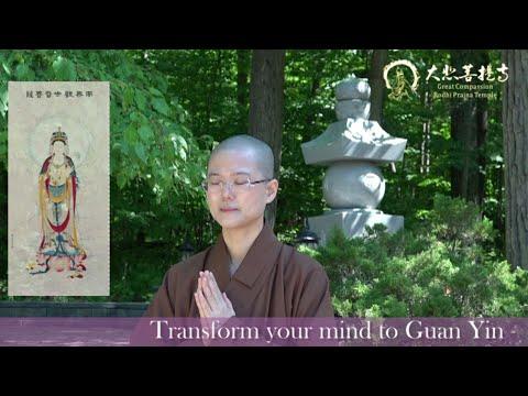 TRANSFORM YOUR MIND | Power of Visualization GUAN YIN |Buddhist Mantra