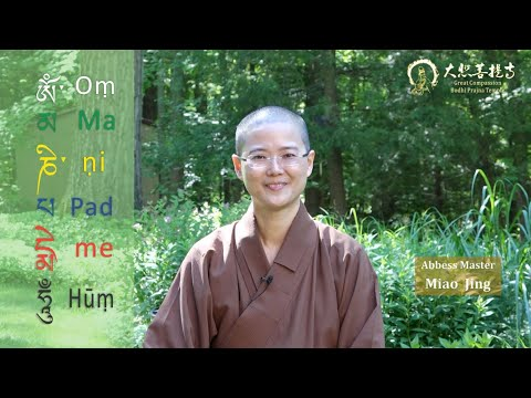 Guan Yin Mantra Meaning | Om Mani Padme Hum Six Syllable Tutorial 2