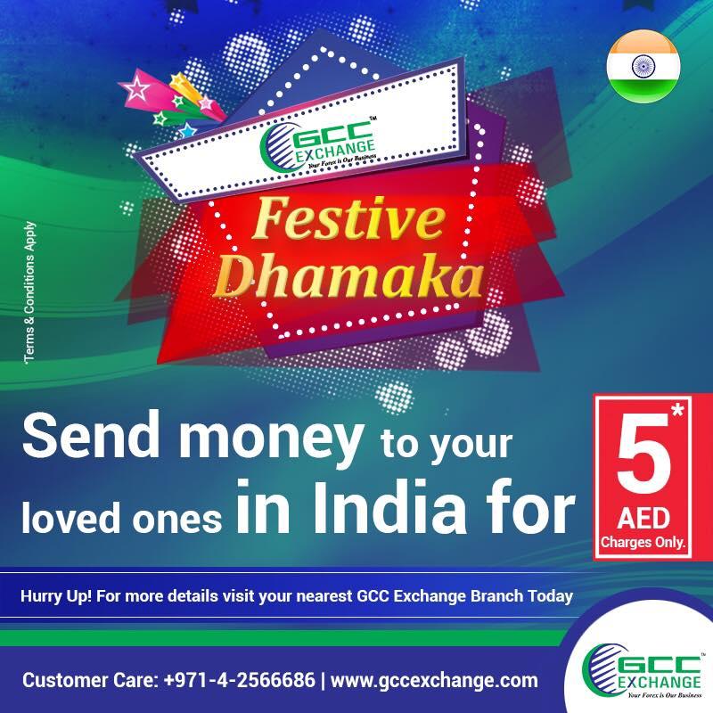 gcc-exchange-launches-festive-dhamaka-promotion