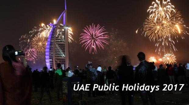 UAE Public Holidays in 2017 - GCC Exchange | 620 x 347 jpeg 64kB