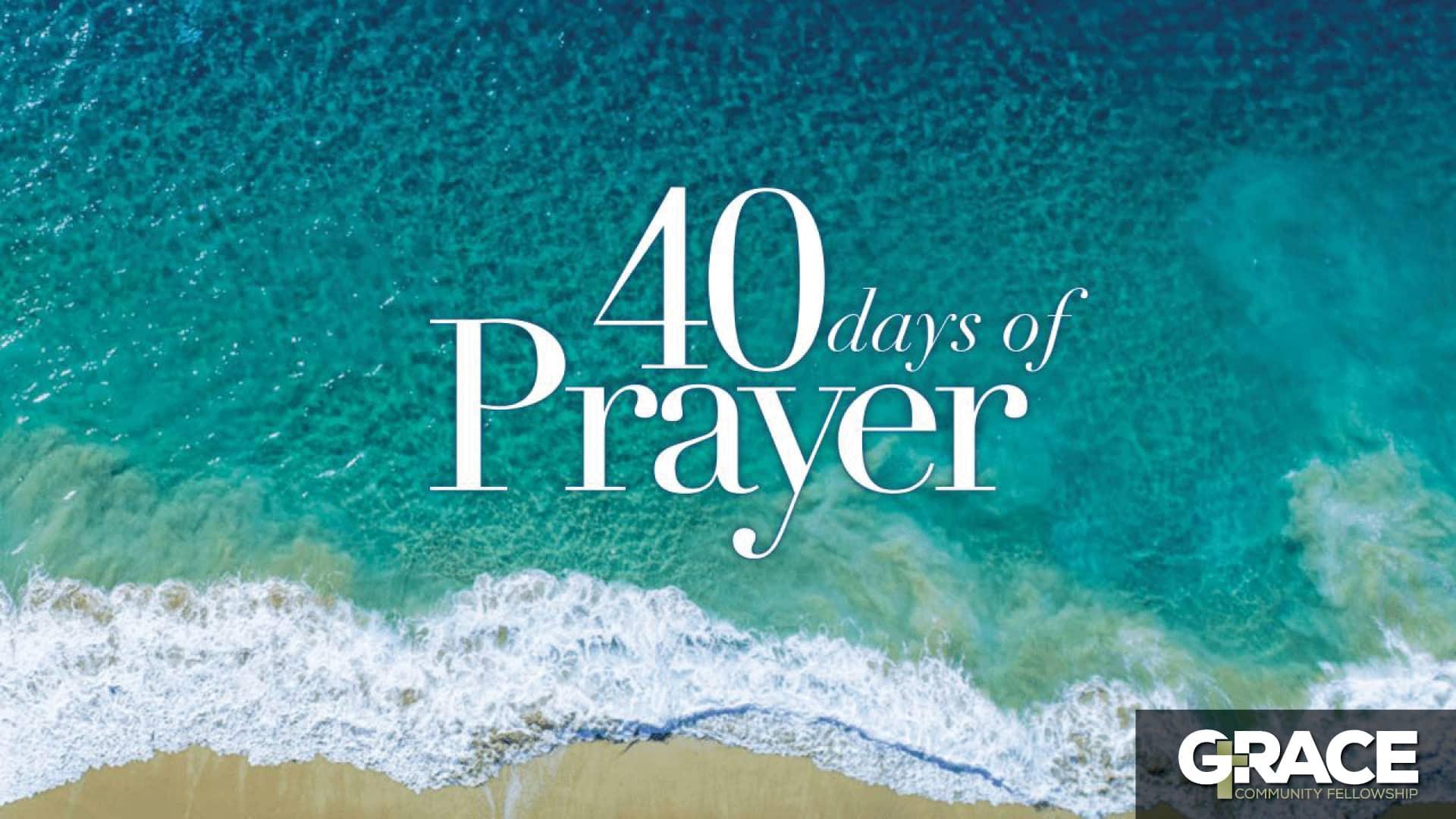 Does god say no to prayers