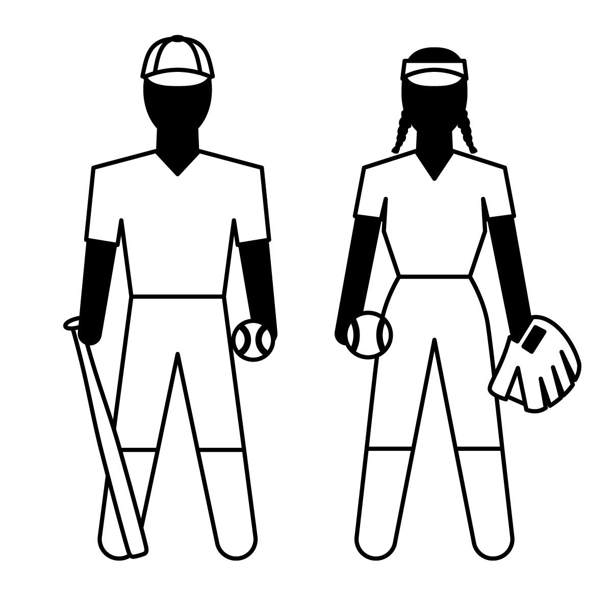 Black And White Softball Clipart Gclipart