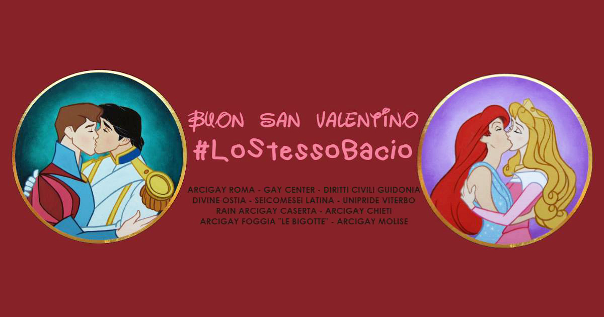 Italian Poster For The Valentine S Day Event In Italy Gcn Gay