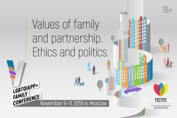 Russian family conference poster