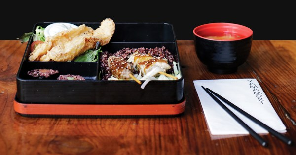 Yamamori Tengu And Discotekken Are Offering A Unique Theatre And Dining Experience This Week