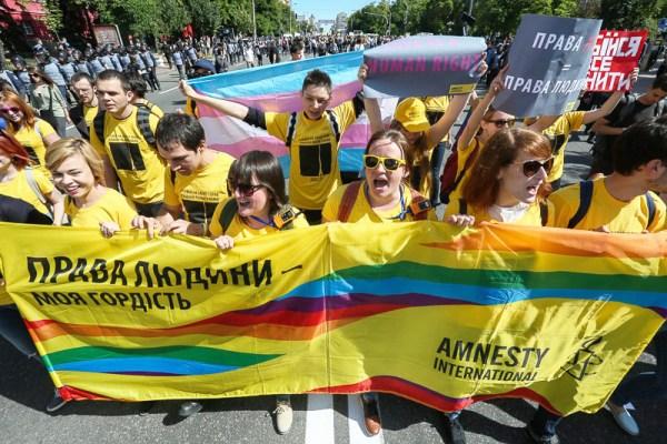 Amnesty International demonstration held in Ukraine, home of LGBT+ activist Natalina