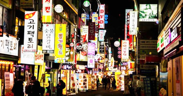 A busy Japanese street at night