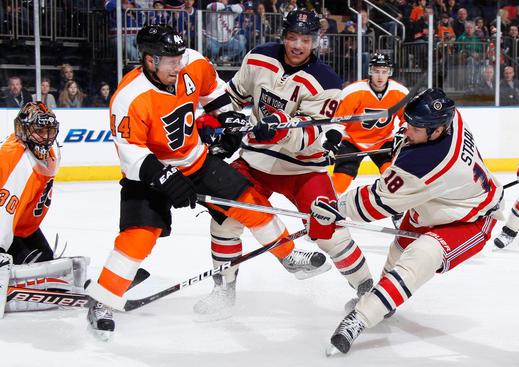 NHL's Atlantic Divison: The Toughest Division in Sports