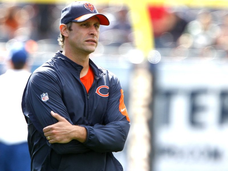 Report:  Eagles Pursuing Bears OC Adam Gase