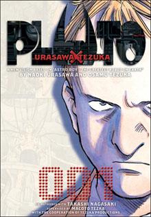 osamu-tezuka-award-2005-pluto-naoki-urasawa