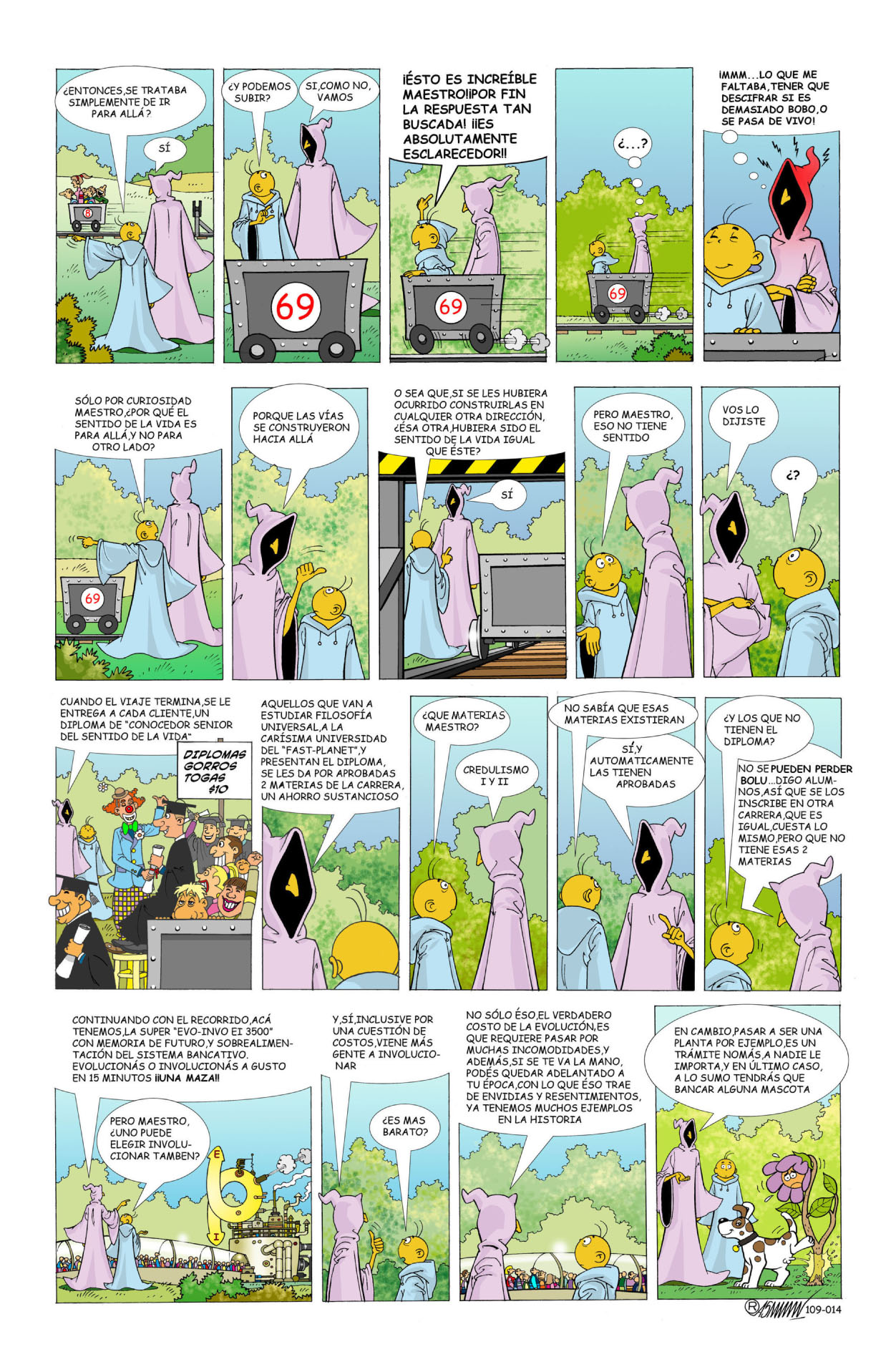 DDsa-issue-01-page-32