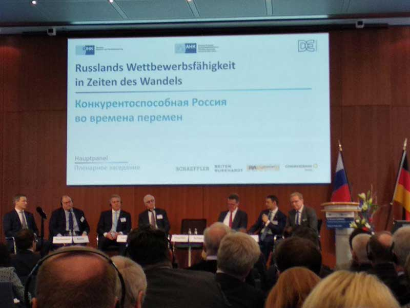 6. Russlandkonferenz AHK Berlin