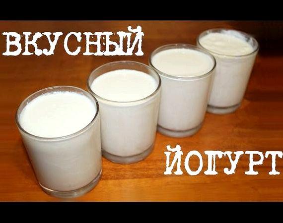 Йогурт в мультиварке редмонд в баночках рецепт с фото пошагово