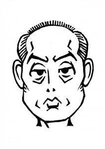 Youichi Masuzoe