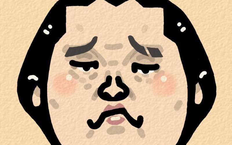 照ノ富士春雄