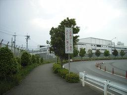 2005_0522_163646AA_s