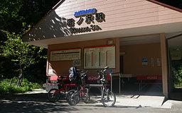 2005_1023_112113AA_s