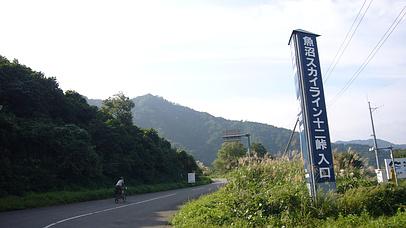 2008_0915_082551aa_s
