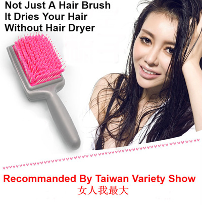 qoo10 hair brush that dry your hair using highly absorbance fabric that abso hair care