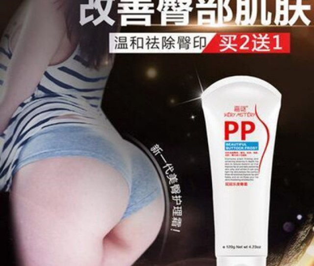 Qoo10 Pp Buttock Buttocks Care Cream Ass Cream Sit Indian Horny Brown Melani Skin Care