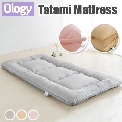 Tatami Ergonomic Mattress Anti Bacteria Bedding Blanket Floor Mat Topper Protector