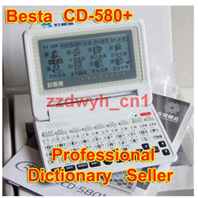 Free Shipping+ have Back Lighting BESTA CD-580+ English Chinese Electronic Dictionary Translator