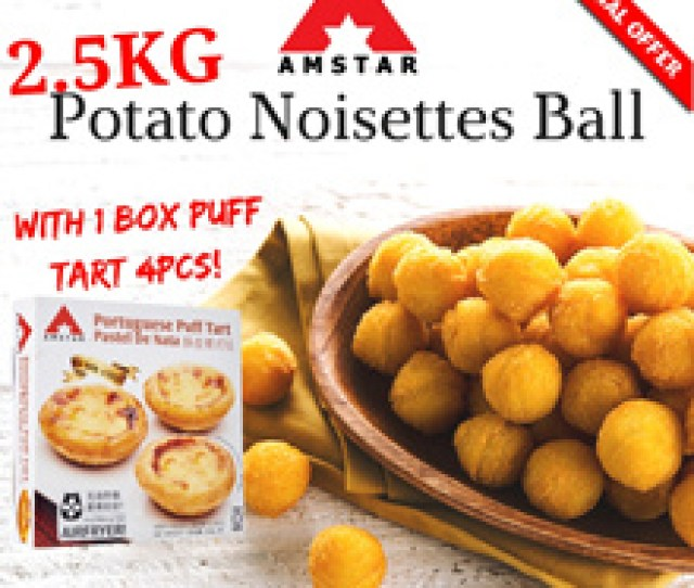 Kg Potato Noisette Ball With  Box Portuguese Puff Tart Pcs Box Limited