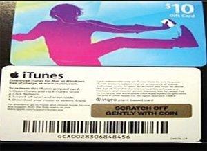 ☆アメリカ アイチューン カード ITunesカード アメリカ発日本では買えないアプリケーションが買えます〜IPAD/IPOD (10$15$25$)