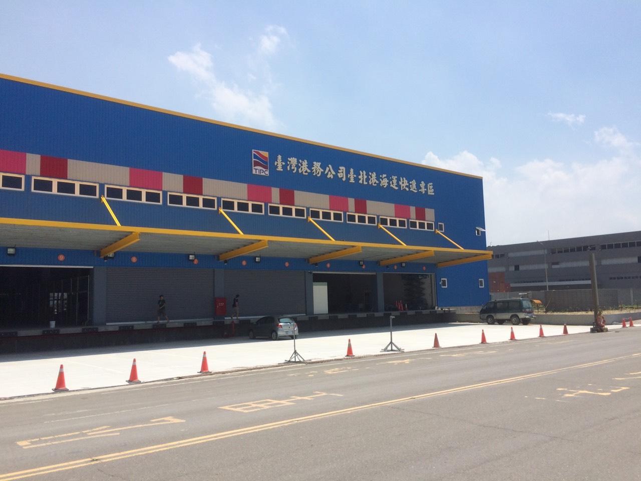 捷豐國際物流股份有限公司|尋良醫|GD 數位基地