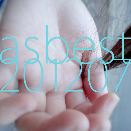 asbest201207