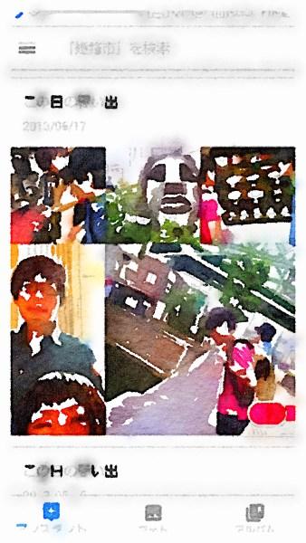 20160617193339_IMG_1084
