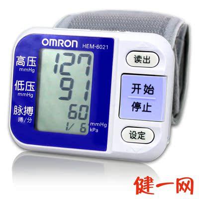 歐姆龍血壓計推薦|血壓- 歐姆龍血壓計推薦|血壓 - 快熱資訊 - 走進時代