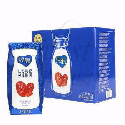 蒙牛純甄紅棗枸杞味酸牛奶200g*10盒7月份生產日期促銷多省包郵-淘寶網