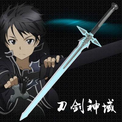 刀劍神域COS武器 桐人1:1黑劍闡釋者 白劍逐暗者 動漫劍武器玩具-淘寶網