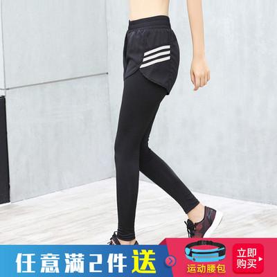 假兩件健身褲女運動褲瑜珈長褲跑步緊身大碼速干褲假兩件瑜伽褲女-淘寶網