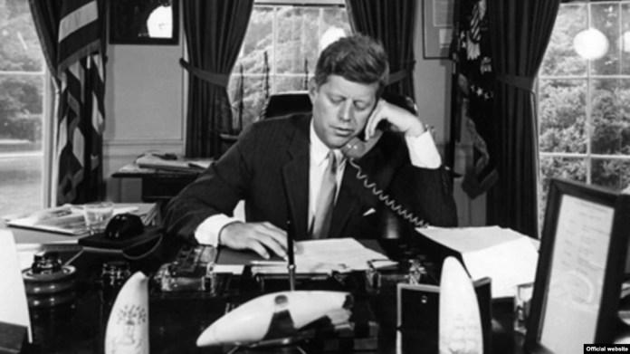 John F. Kennedy Presidential Library.