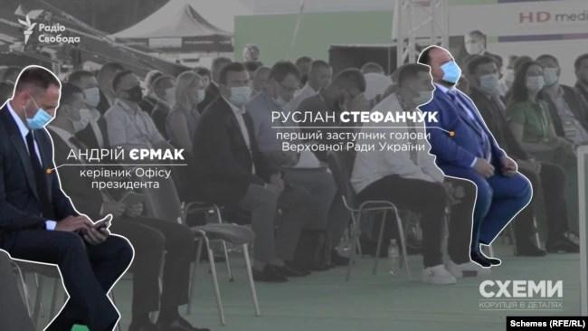 Також у першому ряді і Руслан Стефанчук – перший віце-спікер парламенту