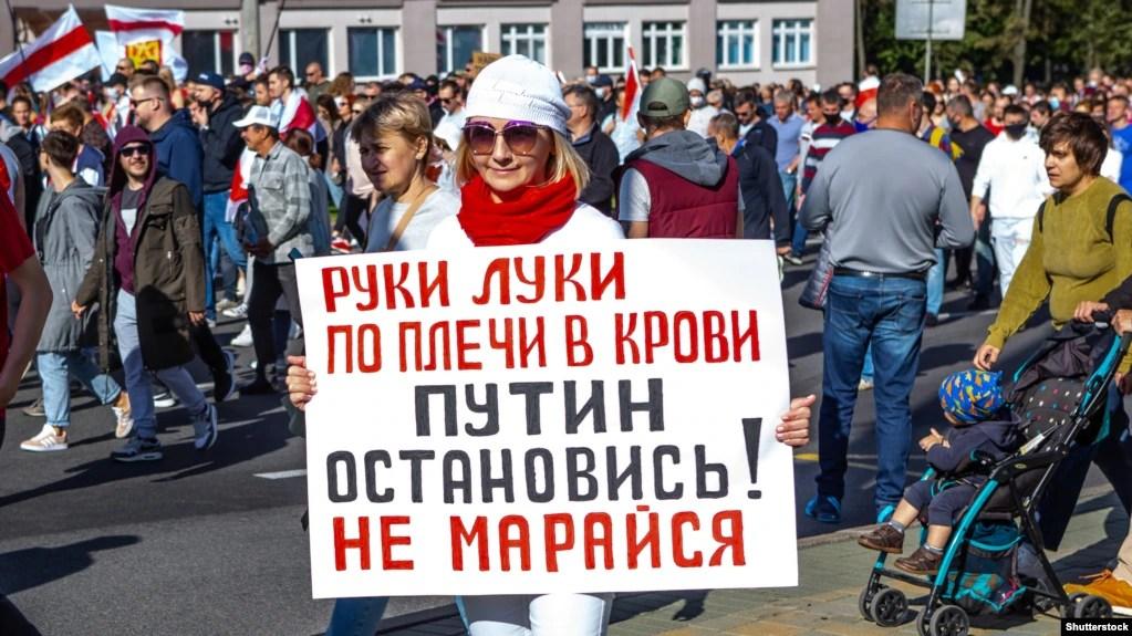 Під час акції протесту в Мінську, 13 вересня 2020 року