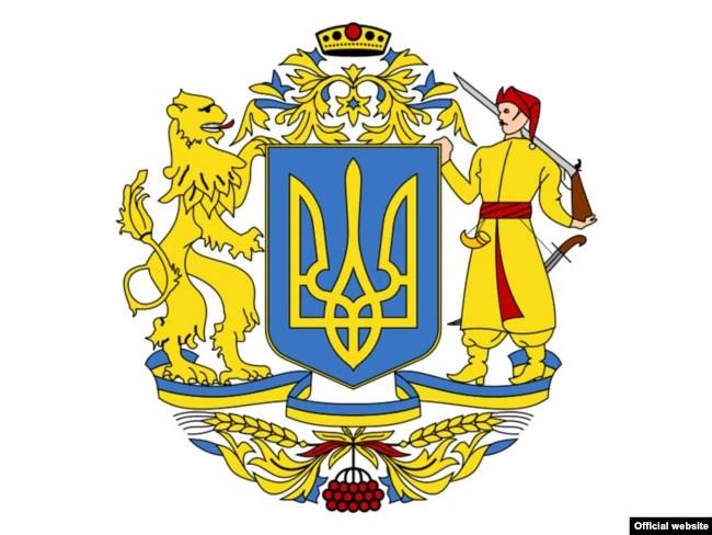 Один із варіантів великого герба від колективу під керівництвом Олександра Івахненка (помер 2003 року), 2009 рік