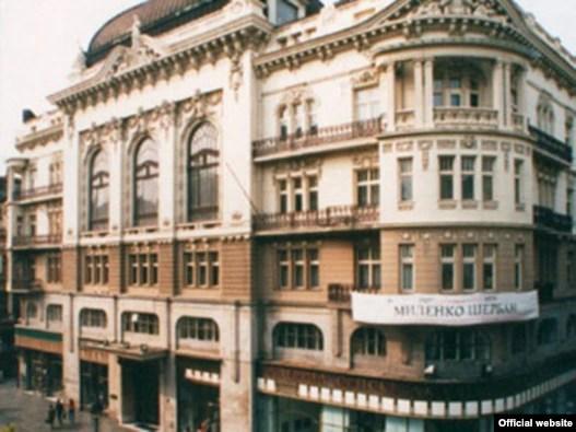 Zgrada Srpske akademije nauke i umetnosti u Beogradu - ilustracija