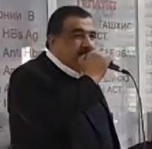 Қайси Азиз