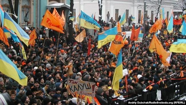 «Помаранчев революція», Київ, 2004 рік