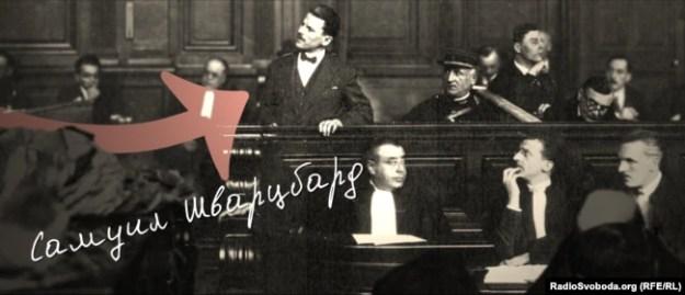 Суд над Самуилом Шварцбардом. Фото: Bibliothèque nationale de France