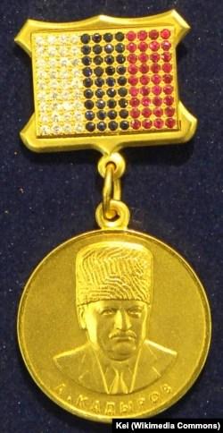 Орден Ахмада Кадырова – высшая награда Чеченской Республики