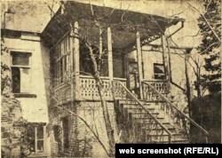 """""""ჩაიკოვსკის სახლი"""". 1940 წელი"""