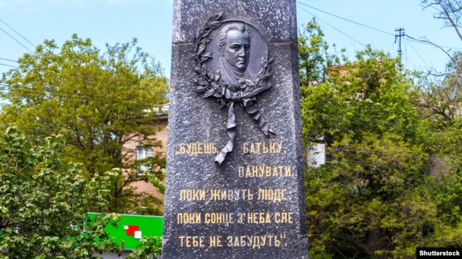 Слова Тараса Шевченка на могилі Івана Котляревського у Полтаві, 2017 рік