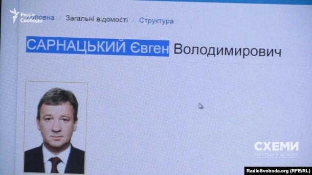Заступник керівника Держуправління справами Євген Сарнацький