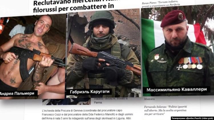 Італійці, що за твердженням слідства, воювали на Донбасі у складі угруповань бойовиків