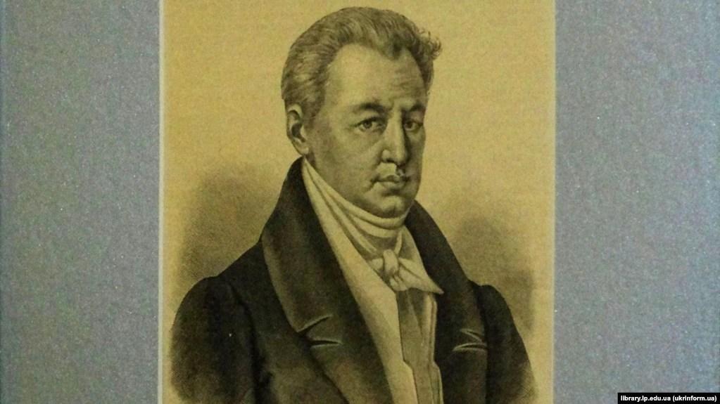 Український письменник, драматург, поет, автор поеми «Енеїда», засновник нової української літератури Іван Котляревський (1769–1838)