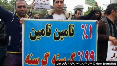 Image result for حداقل دستمزد در ايران